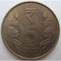Индия 5 рупий 2013 г. (g)