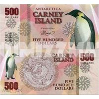 Остров Карней 500 долларов 2016 год   UNC. фентези.  распродажа