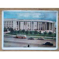 Минск. Академия наук. 1956 г. Чистая