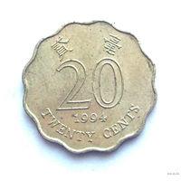 Гонконг 20 центов 1994
