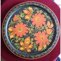Тарелка настенная (поднос,панно) Цветы, дерево/ручная  роспись. СССР