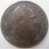 8. Великобритания фартинг 1834 год, Вильгерьм-4 *