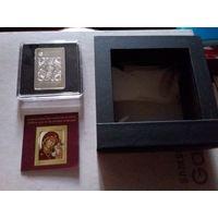 Икона Божией Матери Казанская 20 рублей (с рубля)
