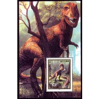 Блок 1993 год Абхазия Тиранозавр