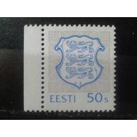Эстония 1993 Стандарт, герб 50 s**