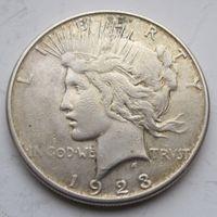 США, доллар, 1923, серебро