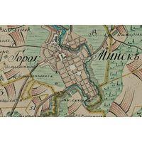 Старинные карты Минской, Гродненской, Витебской, Могилевской губерний
