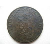 Нидерландская Индия 2 1/2 цента 1914 г.