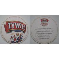 Подставка под пиво Zywiec  / Польша  /.