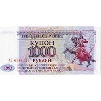 Приднестровье, 1 000 рублей, 1993 г., UNC