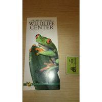 Буклет зоопарка в Бронксе (Нью-Йорк)