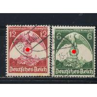Германия Рейх 1935 7 партсъезд Нюрнберг Полная #586-7