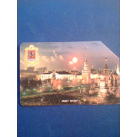 Телефонная карта Россия Кремль Москва