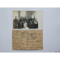 Раненный  Головушкин  госпитальное фото + открытка  1915 г