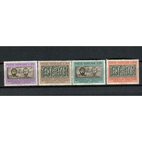 Ватикан - 1962г. - Международный конгресс посвящённый Христианской археологии - полная серия, MNH [Mi 408-411] - 4 марки
