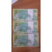 50 рублей 2009 серия НВ Беларусь UNC