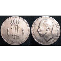 W: Люксембург 10 франков 1972 (1070)