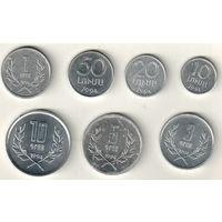 Армения набор 7 монет 1994