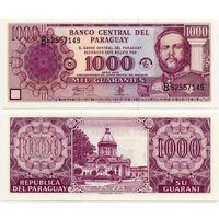Парагвай. 1000 гурани (образца 2002 года, P221, UNC)
