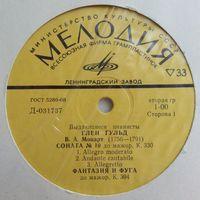 LP В. А. Моцарт, И. Гайдн - Играет Глен Гульд, фортепиано (1972)