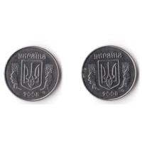 1 копейка 2008 год Украина
