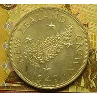 Новая Зеландия 1 крона 1949 г