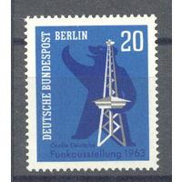 Германия Берлин 1963 Mi# 232  Связь. Радиовышка. Медведь.