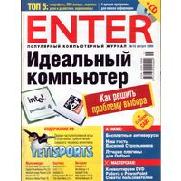 Enter #15-2005 + CD