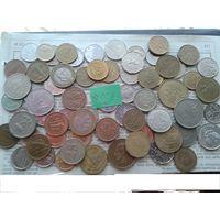 С рубля! 70 монет, весь Мир, но без СССР, УК и РФ (лот#10Y). Сегодня и завтра- новые аукционы!