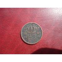 20 сантимов 1954 Ё года Бельгия