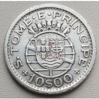 Сан-Томе и Принсипи 10 эскудо 1951, серебро