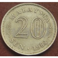 4636:  20 сен 1982 Малайзия
