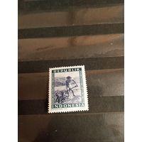 1948 Индонезия крестьянин чистая клей MNH** (4-16)
