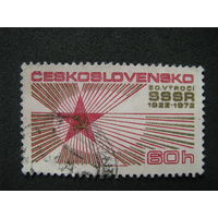 Чехословакия 1972 55 лет Октябрьской революции
