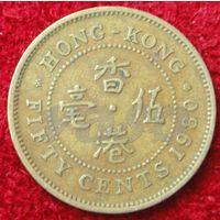 7671:  50 центов 1980 Гонконг