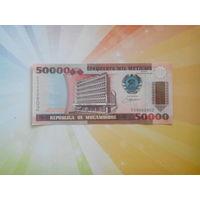 Мозамбик 50000метикаль 1993г.