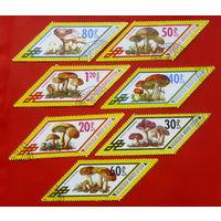 Монголия. Грибы. ( 7 марок ) 1978 года.