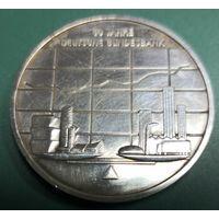 Германия 10 евро 2007  50 лет Немецкому федеральному банку серебро Ag 925 18 гр
