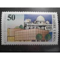 Берлин 1988 Планетарий Михель-1,8 евро