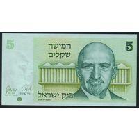Израиль. 1978 (1980) год. 5 Шекелей P44 UNC