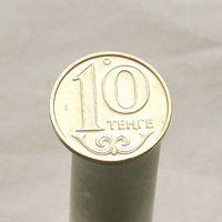 Казахстан 10 тенге 1997