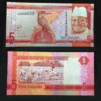 Банкноты мира. Гамбия, 5 даласи