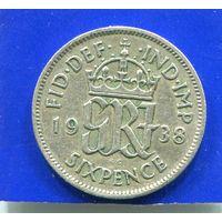 Великобритания 6 пенсов 1938 , серебро
