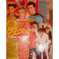 "Лист из журнала ""Bravo"" - ""O-Zone"" (Dan Balan, Arsenium, RadU, A-Style) / Обзор дисков (формат А4)"