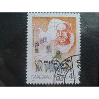 Венгрия 1987 Р. Амундсен, норвежский полярный исследователь