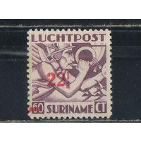 NL Колонии Суринам 1945 Авиа Меркурий Надп #265*