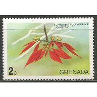 Гренада. Цветы. Молочай красивейший. 1975г. Mi#641.