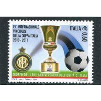 Италия. Победитель в кубке Италии по футболу. Интер 2010