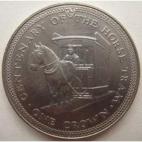 Остров Мэн 1 крона 1976 г. 100 лет конной железной дороге