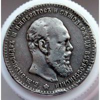 Рубль 1892 АГ-АГ